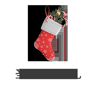 圣诞神秘礼品